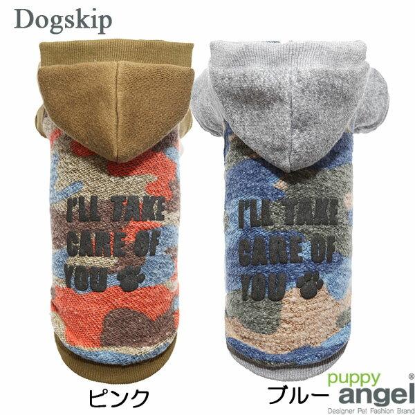 犬用 PAカモヴィンテージフーディー:2XL,3XLサイズ PuppyAngel パピーエンジェル スウェット 犬 ペット ドッグ 洋服