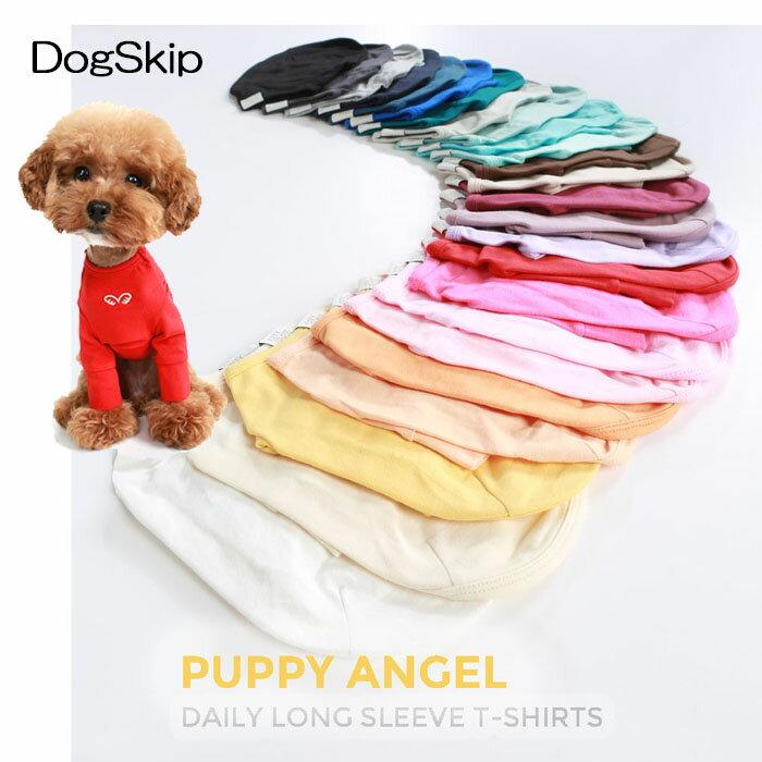 PAデイリーロングスリーブTシャツ 全25色 2XL,3XLサイズ パピーエンジェル PUPPYANGEL 犬用