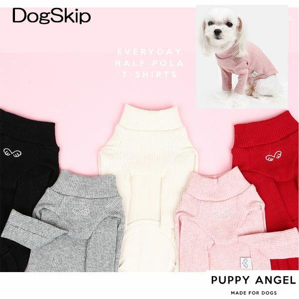 犬用 PAエブリデイハーフポーラTシャツ:2XL,3XLサイズ パピーエンジェル PUPPYANGEL ペット用 ドッグ