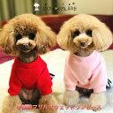 【送料無料】犬 超小型犬 小型犬 犬用 犬服 ドッグウェア 秋 冬 学院風 フリル スウェット ワンピース 縞模様 防風 防…