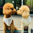犬 超小型犬 小型犬 犬用 犬服 ドッグウェア UVカットCOOL タンクトップ サンカット コットン 春 夏 おしゃれ 可愛い …