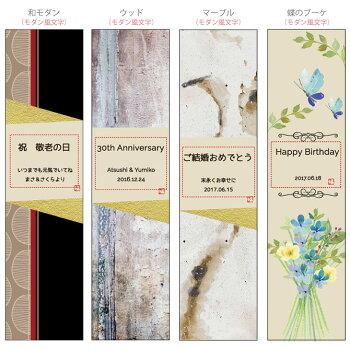 若狭塗桜がちりばめられた和柄のお箸セット
