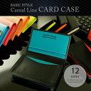 CasualLine レザーカードケース リサイクル