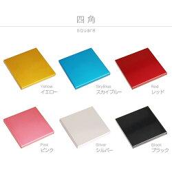 【名前入り】フローラギフトセット*[コンパクトミラー(丸型/四角)]+[ストール]