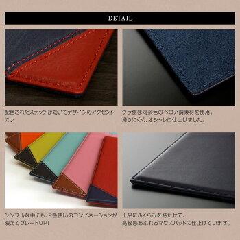 ギフトセット2色使い本革マウスパッド+2色使い本革ブックマーカー(シミュレーター対応_ns)