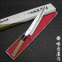 味方屋作 磨 和ペティナイフ 210mm 両刃(諸刃)
