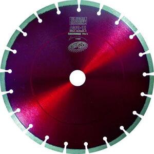 モトユキ・グローバルソー コンクリート用ダイヤモンドカッター AGFCタイプ [ AGFC-12 ] 外径305mm ※沖縄・離島は別途送料が必要