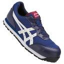 アシックス 作業用靴 ウィンジョブ CP201 [ FCP201 4901 ]