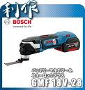 ボッシュ バッテリーマルチツール(スターロックプラス) [ GMF18V-28 ] 18V(6.0Ah)セット品