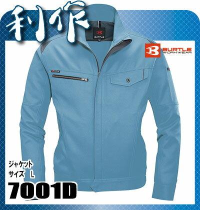 バートル ジャケット サイズ:L [ 7001D ] 51.アクアグレー Bartle 作業服 作業着