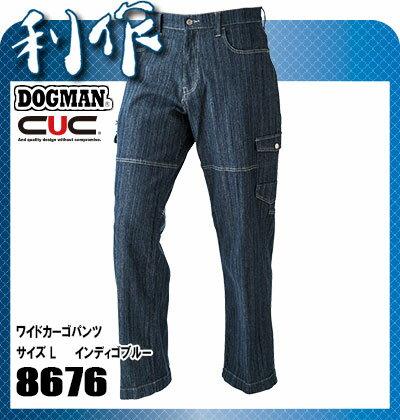 中国産業(CUC) ワイドカーゴパンツ サイズ:L [ 8676 ] 17インディゴブルー ドッグマン DOGMAN CHUSAN