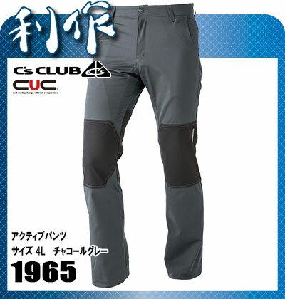 中国産業(CUC) アクティブパンツ サイズ:4L [ 1965 ] 34チャコールグレー ドッグマン DOGMAN CHUSAN C's club