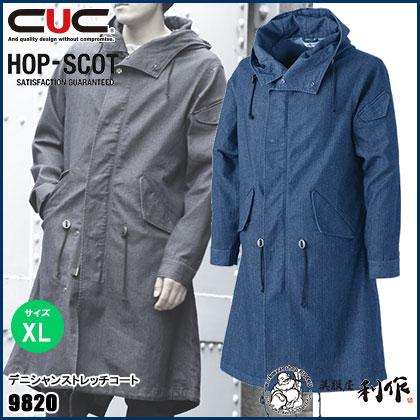 中国産業(CUC) デニシャンストレッチコート サイズ:XL [ 9820 ] 17.インディゴブルー ドッグマン DOGMAN CHUSAN HOP-SCOT