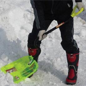 金象印 スコップ ポリカスコップ [ ポリカスコップBS握付 柄共 ] 除雪 雪かき用