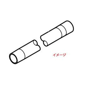 ハイコーキ(日立工機)アルミパイプ(ストレート)《337516》集塵機用 ストレートパイプ