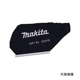 マキタ ダストバッグ [ 123241-2 ] 集じん容量2L