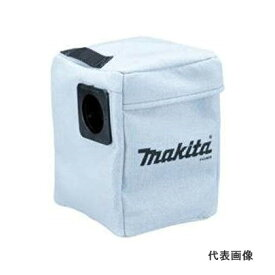 ◆マキタ ダストバッグ [ A-51312 ] ※沖縄・離島は別途送料が必要