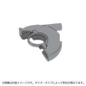 ◆マキタ 集じんアタッチメント [ 198413-8 ] ※沖縄・離島は別途送料が必要