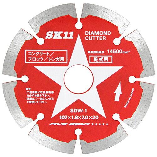 藤原産業/SK11 ダイヤモンドカッター SDW−1 [ 4977292301770 ]