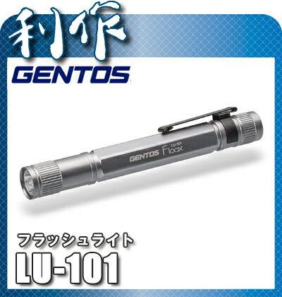 ジェントス フラッシュライト Flooxシリーズ [ LU-101 ]