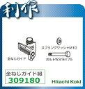 日立工機 HitachiKoki