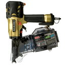 【日立工機】 釘打機 ロール釘打機 75mm 高圧 《 NV75HMC 》メタリックゴールド NV75HMC