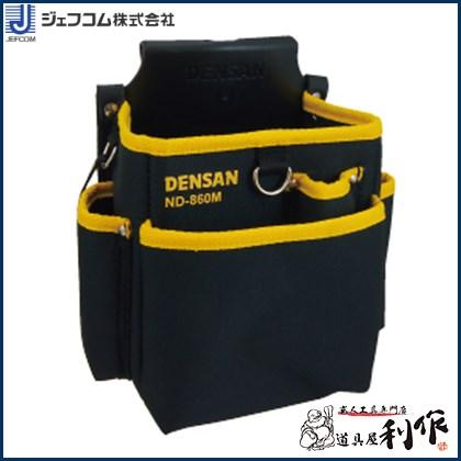 ジェフコム/デンサン 電工キャンバスハイポーチ(コンパクト) [ ND-860M ]