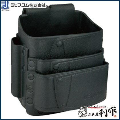 ジェフコム/デンサン ソフトプラポーチ [ DPP-864M-BK ]