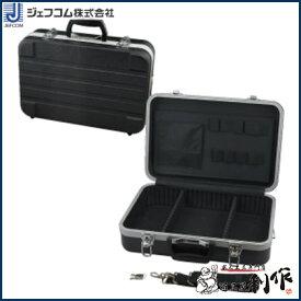 ジェフコム/デンサン ストロングツールケース [ STC-430 ]