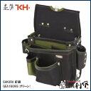 基陽/KH SAKURA釘袋(グリーン) [ GEA1609G ] ネイルバッグ / サクラシリーズ