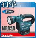 マキタ 充電式ラジオ [ MR050 ] 14.4V18V本体のみ / (バッテリ、充電器なし)