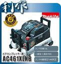 マキタ 46気圧・タンク11L エアコンプレッサ 黒 AC461XLKB 一般圧/高圧両用