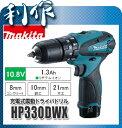 マキタ 充電式震動ドライバドリル コンクリート:8mm [ HP330DWX ] 10.8V(1.3Ah)セット品