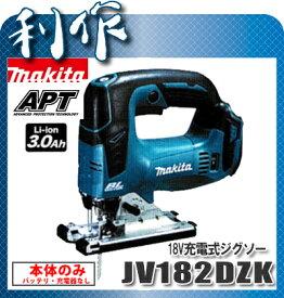 マキタ 充電式ジグソー 木材:135mm [ JV182DZK ] 18V本体のみ / (バッテリ、充電器なし)