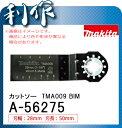 マキタ カットソー [ A-56275 ] Φ28mm×50mm / TMA009 BIM