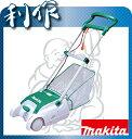 【マキタ】芝刈機《MLM2850》刈込幅280mm「芝刈り機 電動」