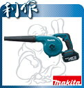 マキタ 充電式ブロワ [ UB182DRF ] 18V(3.0Ah)セット品 / ブロア