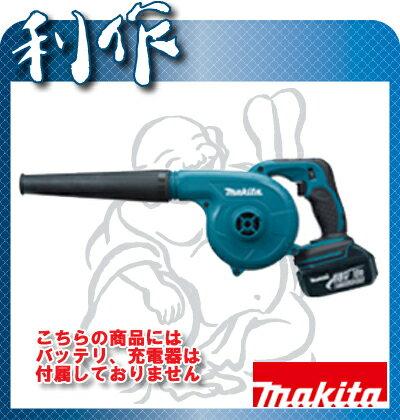 マキタ 充電式ブロア [ UB182DZ ] 18V本体のみ / ブロア