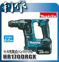 マキタ 充電式ハンマドリル (SDSプラスシャンク) [ HR170DRGX ] 14.4V(6.0Ah)セット品