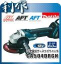 マキタ 充電式ディスクグラインダ 125mm [ GA504DRGN ] 18V(6.0Ah)セット品 / スライドスイッチ