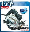 マキタ 電子マルノコ 165mm [ HS6303SPB ] 100V(黒)チップソー別売 / 丸ノコ