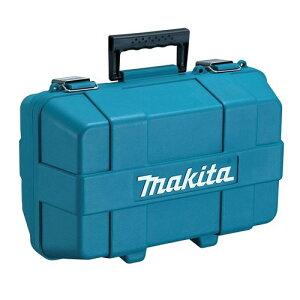 ◆マキタ プラスチックケース [ 824892-1 ] ※沖縄・離島は別途送料が必要