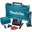 マキタ 充電式マルチツール [ TM30DSH ] 10.8V(1.5Ah)セット品 / カットソー