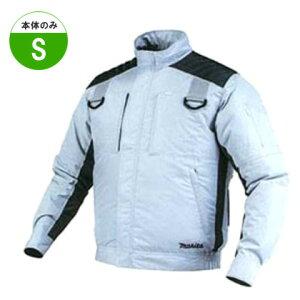 ◆マキタ 充電式ファンジャケット [ FJ421DZS(Sサイズ) ] 本体のみ(グレー) / ポリエステル(紫外線・赤外線反射加工)空調服 ※沖縄・離島は別途送料が必要