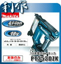 マキタ 充電式ピンタッカ [ PT353DZK ] 18V本体のみ / (バッテリ、充電器なし)