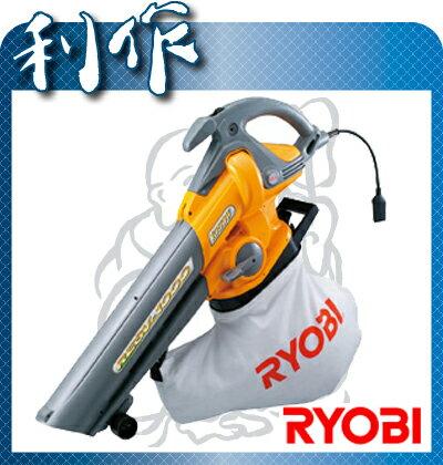【リョービ】 ブロワバキューム 《 RESV-1000 》吸込仕事率:(低速)67W(高速)131Wダストバッグ容量:25L