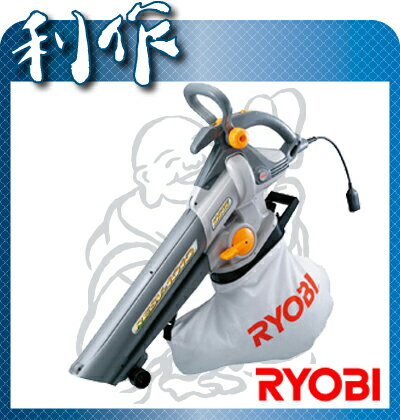 【リョービ】ブロワバキューム《RESV-1010》吸込仕事率:(通常)96W(パワー)145Wダストバッグ容量:25L