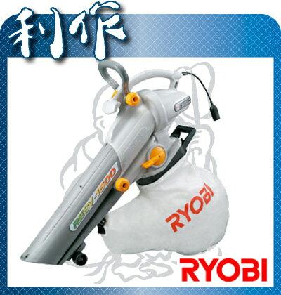 【リョービ】 ブロワバキューム 《 RESV-1500 》吸込仕事率:(低速)100W(高速)175Wダストバッグ容量:35L