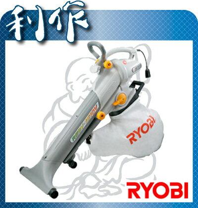 【リョービ】 ブロワバキューム 《 RESV-1510V 》吸込仕事率最大:175Wダストバッグ容量:35L