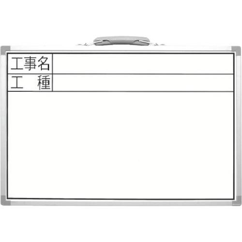 【シンワ測定】工事用ホワイトボード《77366》CSW「工事名・工種」横300×450mm
